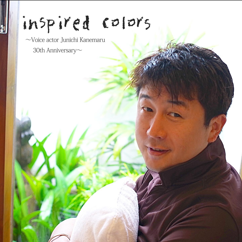 nspired colors  再販記念ブックレット【希少限定版】