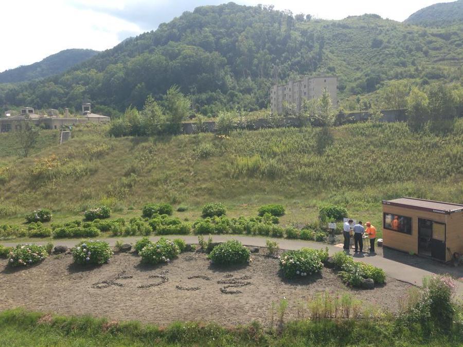 金毘羅火口風景写真