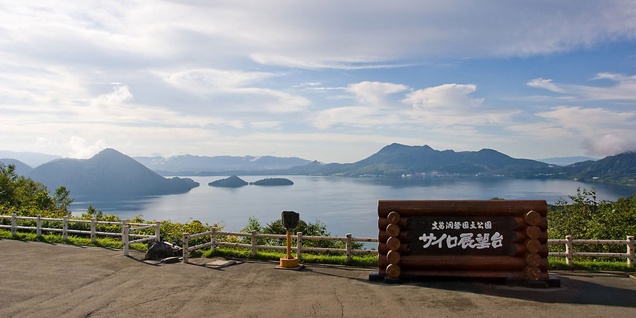 洞爺湖の観光スポット展望台