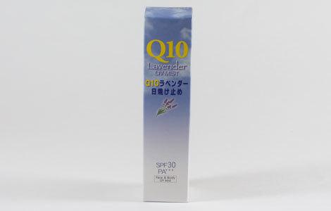 Q10配合ラベンダー日焼け止め 100ml