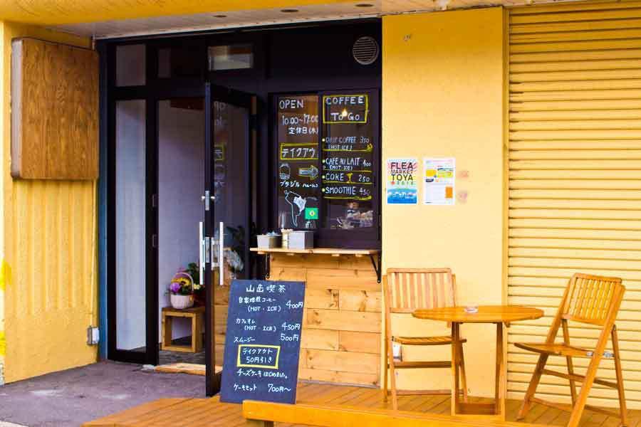 山岳喫茶オープン!