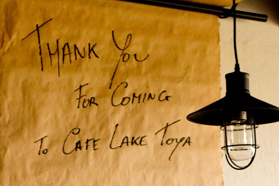 CAFE LAKE TOYA