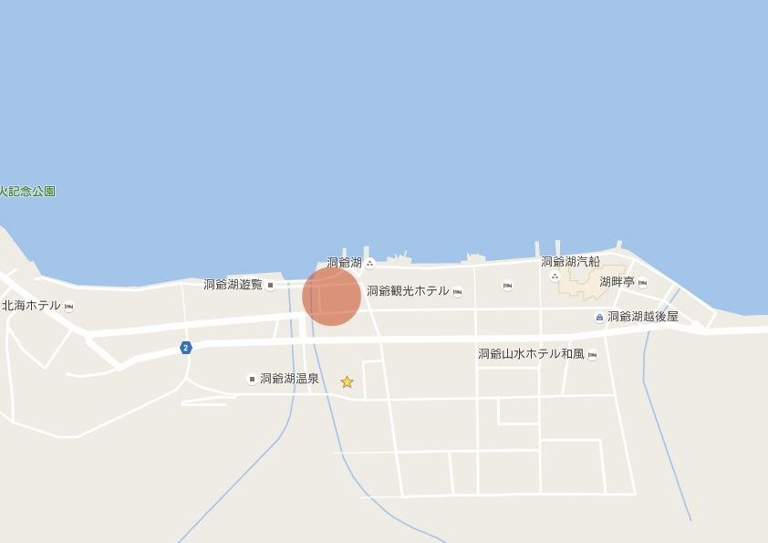 洞爺湖ポケモンGO情報