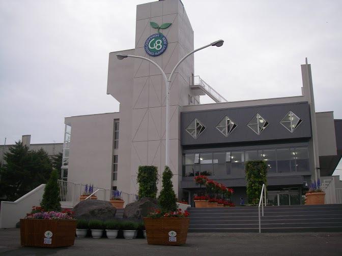 北海道洞爺湖サミット記念館