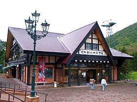 昭和新山ガラス館