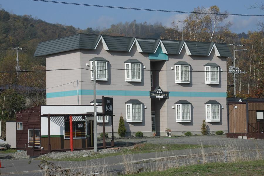西山高原プチホテル恋泉 koizumi