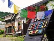Lake Side Cafe Jalibu