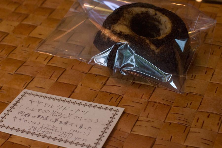 洞爺湖で茶をしばくならチャシバクドーナツ