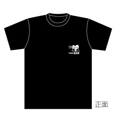 腐道Tシャツ(正面)