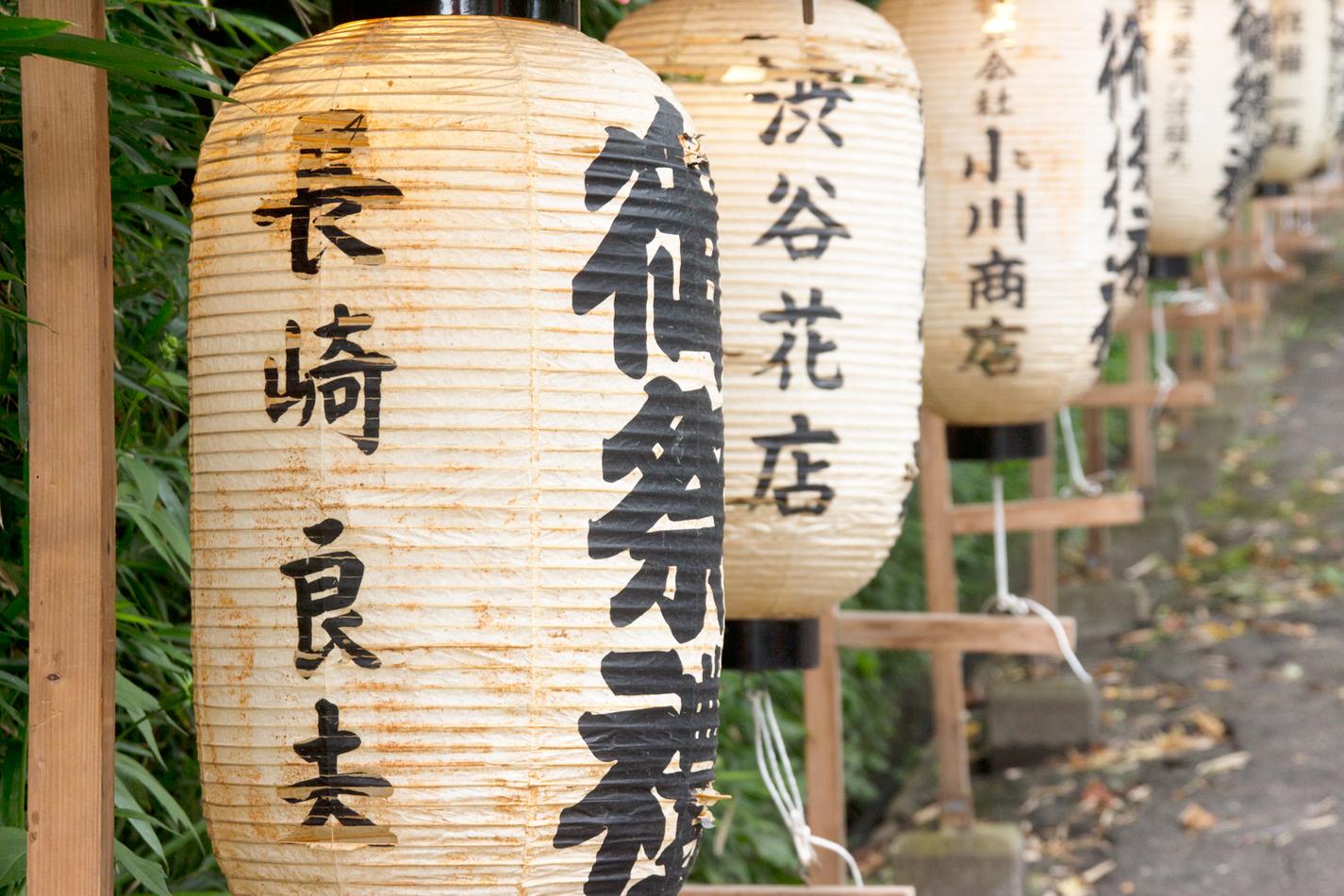 2017虻田神社例大祭3