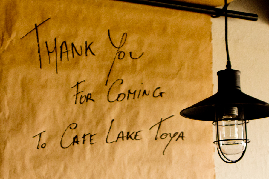 CAFE LAKE TOYA